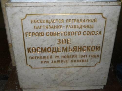 Москва,станция метро партизанская сентябрь 2011г.